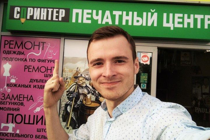 Евгений Кудин. Фото из личного архива