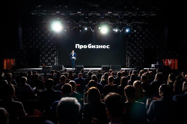 ФОТО: Как выступать перед бизнес-аудиторией. Открыт набор на сентябрьский курс Виталия Волянюка