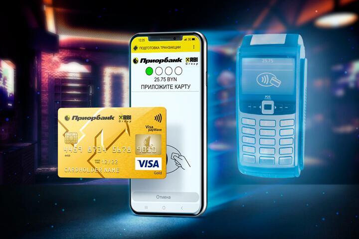 ФОТО: Ваш смартфон становится POS-терминалом. Революционная услуга эквайринга от Приорбанка