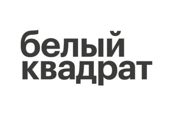 """ФОТО: """"Белый Квадрат"""": объявлена программа"""