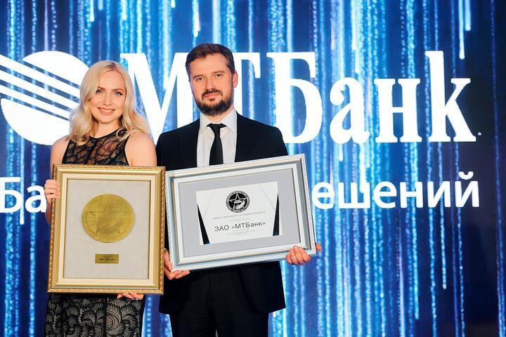 ФОТО: Победители юбилейной премии «Номер Один»