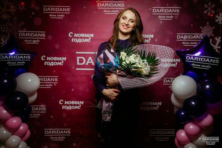 Дарья Горошко. Фото предоставлено автором