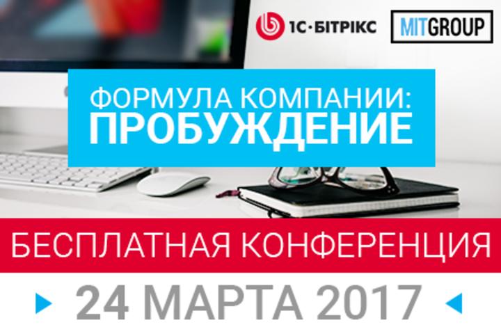ФОТО: Бесплатный мастер-класс по управлению технологиями в бизнесе