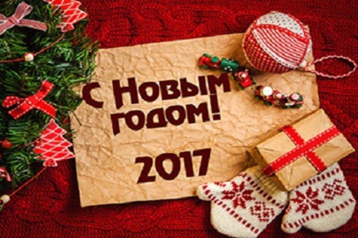 Картинки по запросу фон для новогодней открытки