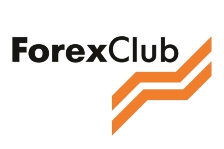 ФОТО: Forex Club стал крупнейшей компанией в Беларуси по объему операций