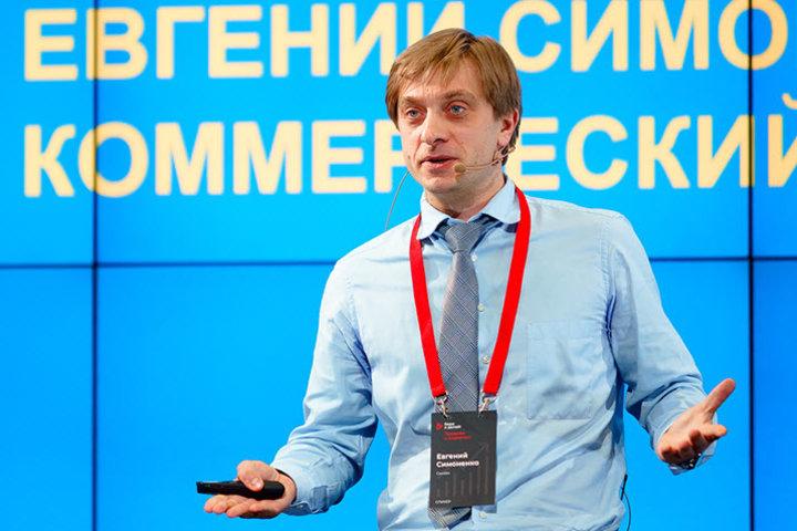 Евгений Симоненко. Фото: Александр Глебов, probusiness.io