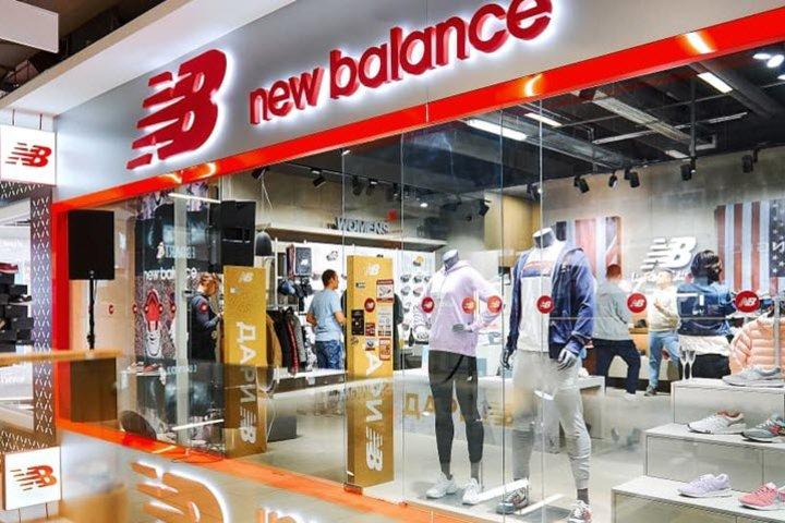 Фото из архива New Balance Belarus