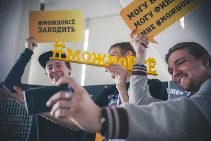 Фото с сайта img.advertology.ru