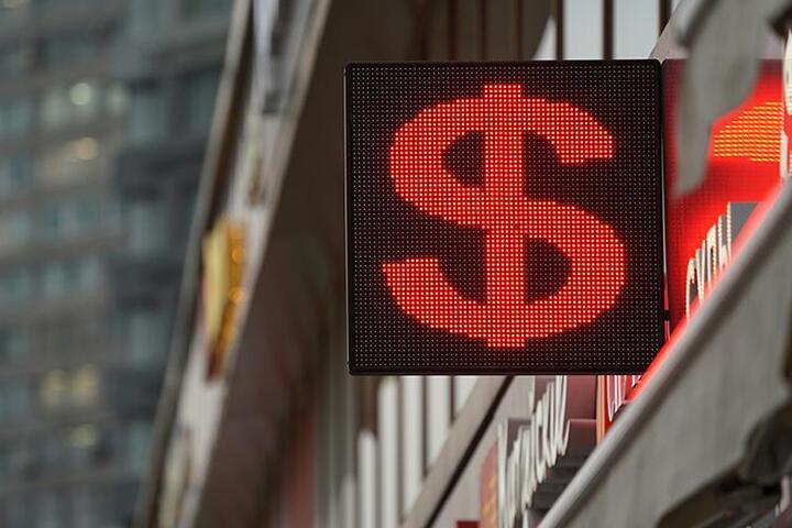 ФОТО: Курсы валют на 28.09.2021
