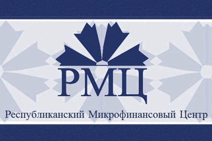 ФОТО: Разработка автоматизированной системы управления для микрофинансовых организаций