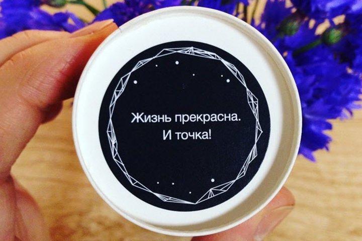 """Фото из аккаунта """"Кофе Саунд"""" в Instagram"""