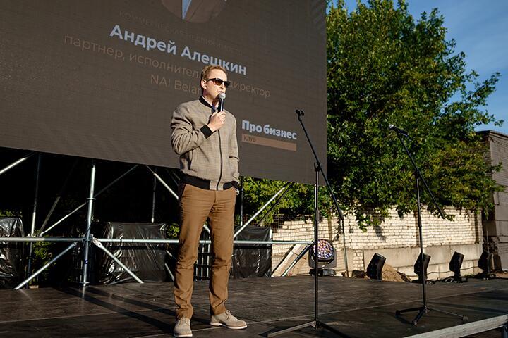 Андрей Алешкин. Фото probusiness.io