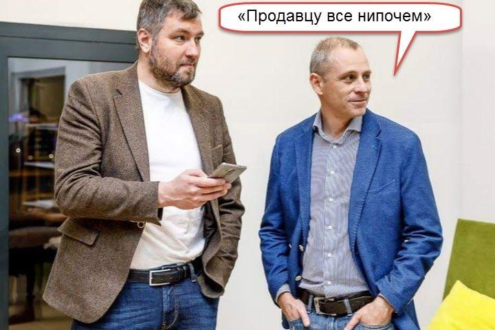 Максим Карабак и Константин Акимов. Фото: Nota Bene