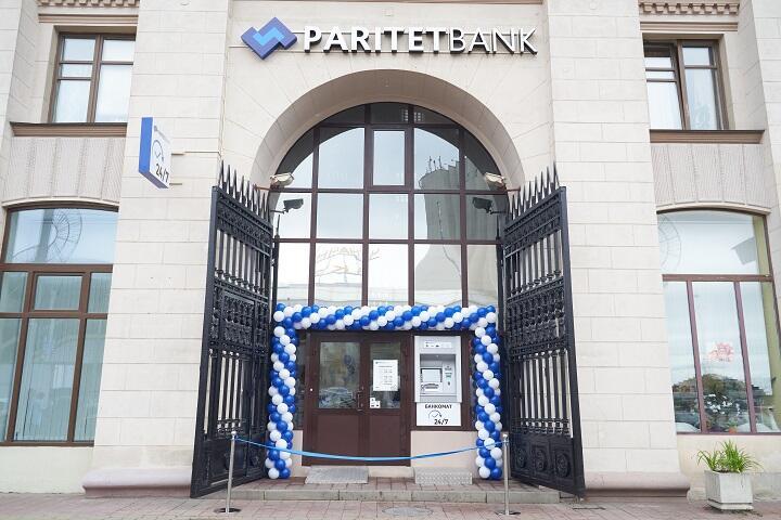 ФОТО: Paritetbank подобрался к «Воротам Минска»: что интересного предлагают в новом офисе клиентам
