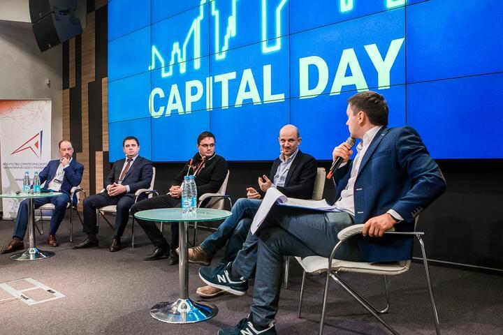 ФОТО: Capital Day наступает! Уже на следующей неделе состоится главная конференция по финансам и инвестициям
