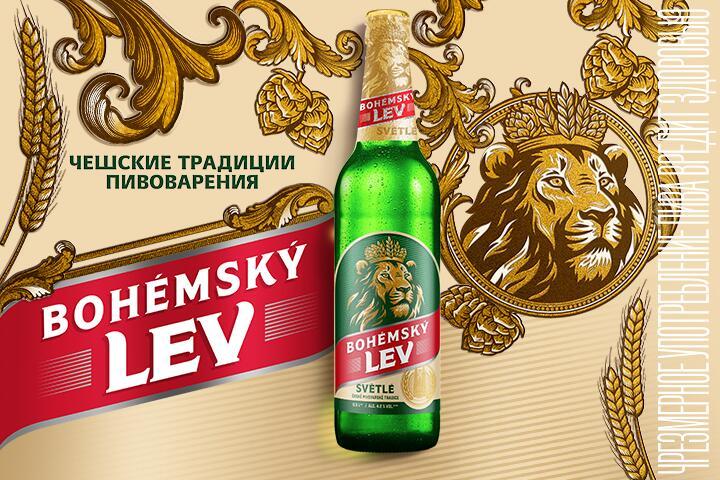 ФОТО: В Лиде начали варить пиво BOHÉMSKÝ LEV в чешских традициях
