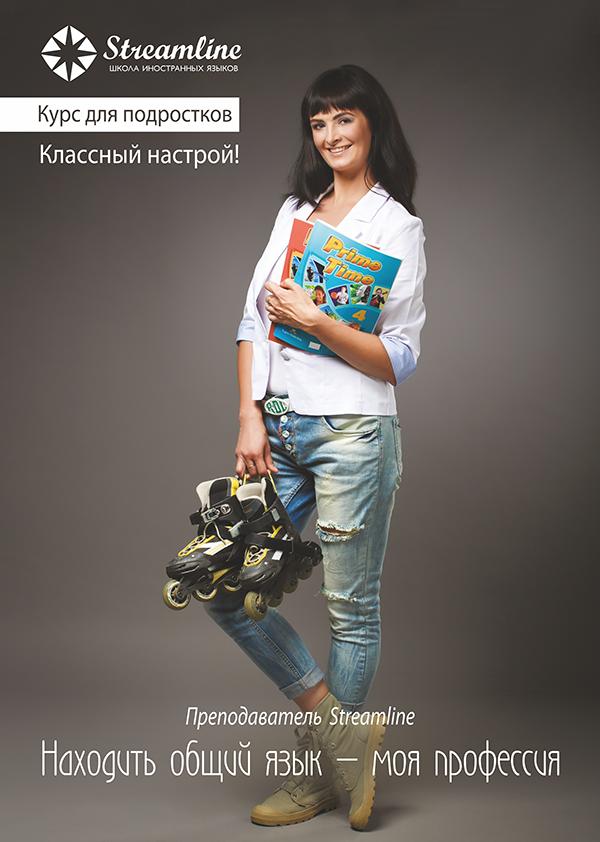 Фото www.str.by