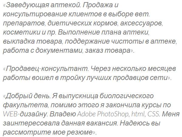 Скриншот с сайта mediabitch.ru