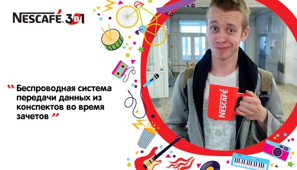 Скриншот предоставлен getbob digital agency