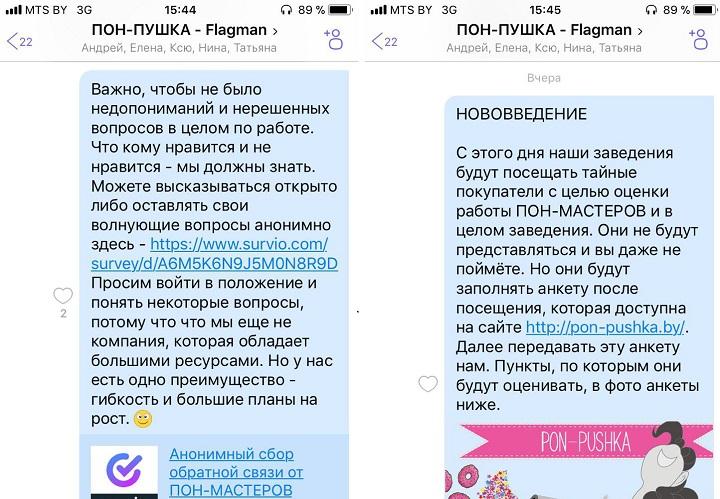 Скриншоты из личного архива Алексея Шпадарука