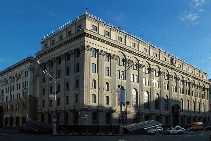 Фото с сайта : ncpi.gov.by