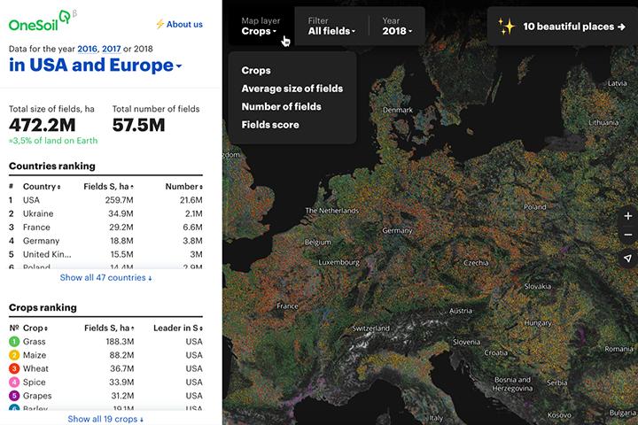 Интерактивная карта OneSoil Map