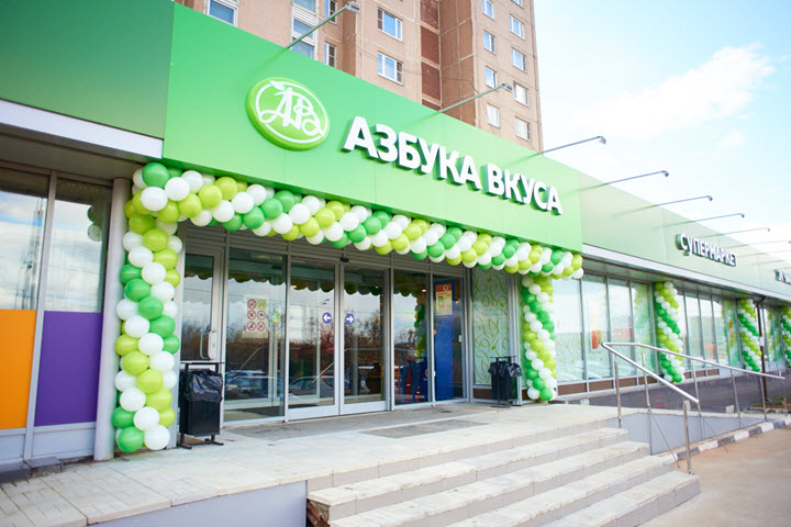 Фото с сайта av.ru