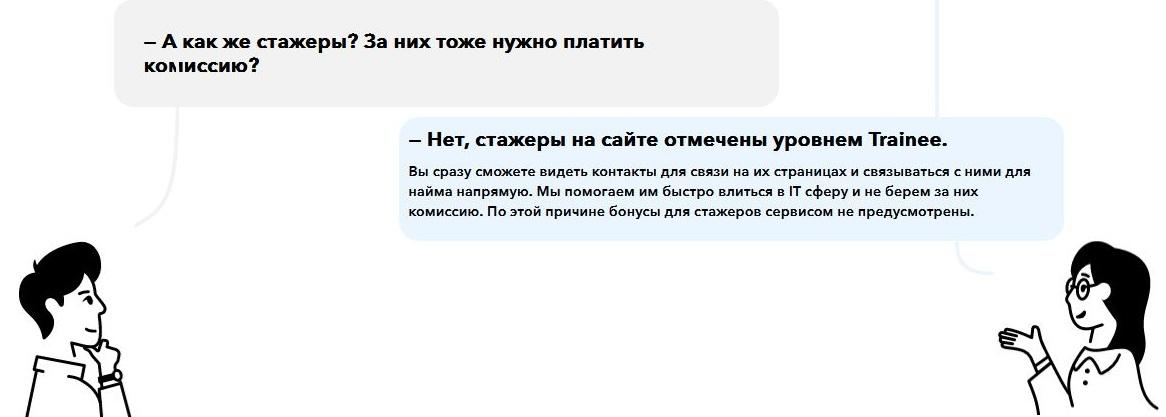 Скриншоты с сайта hiro.by