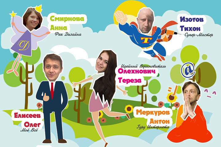 Изображение с сайта planeta.ru