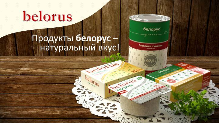 Фото: belorus.info
