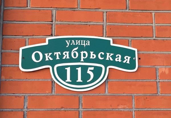 Фото с сайта cfmir.ru