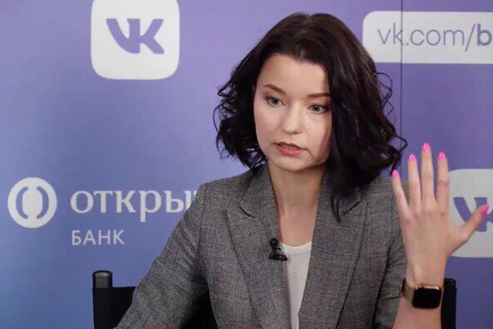 Эльнара Петрова. Фото со страницы Эльнары Петровой в VK