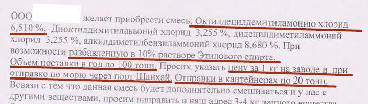 Слайд из презентации Георгия Барковского