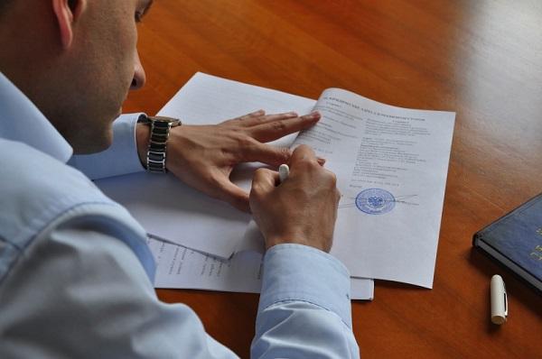 Фото с сайта ruy.ru