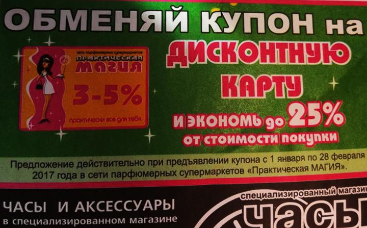 Фото с сайта iyapro.ru