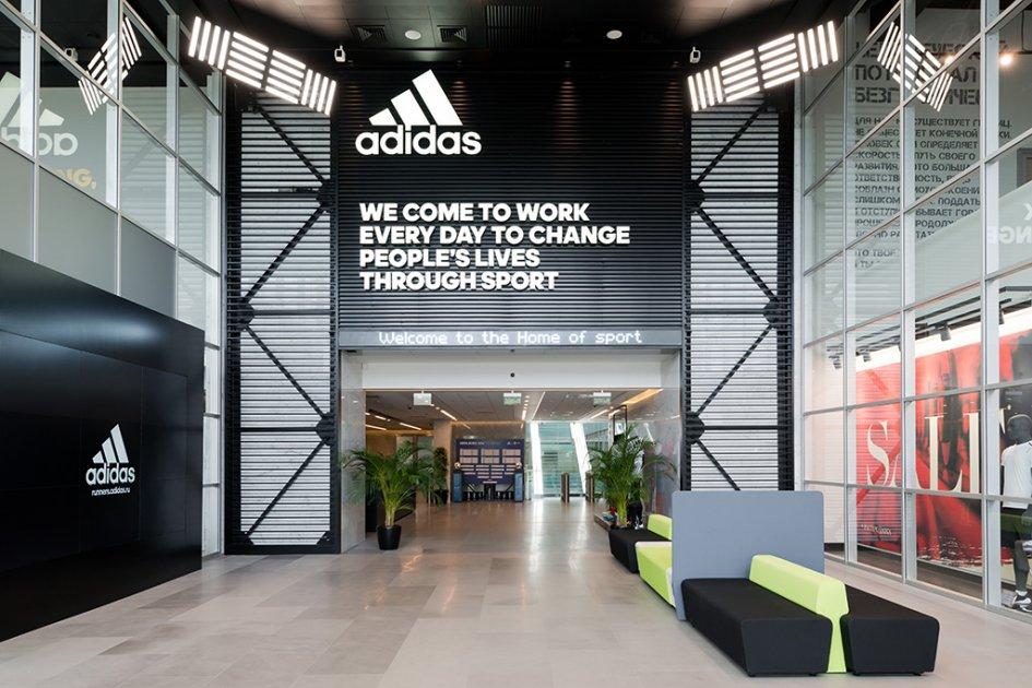 Офис Adidas. Фото с сайта realty.rbc.ru