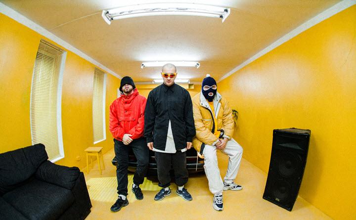 """Группа """"Грибы"""". Фото с сайта rbc.ru"""