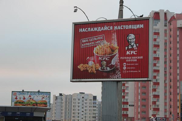 Фото Анастасии Бондарович, probusiness.by