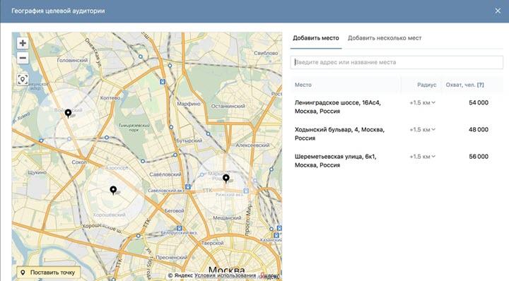 Материал с сайта vk.com