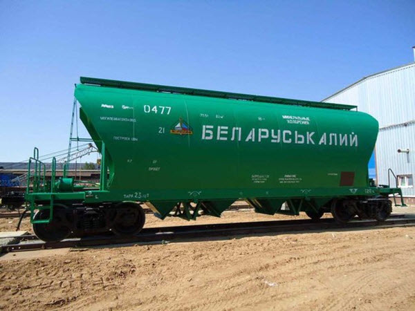 Фото с сайта soligorsk.org