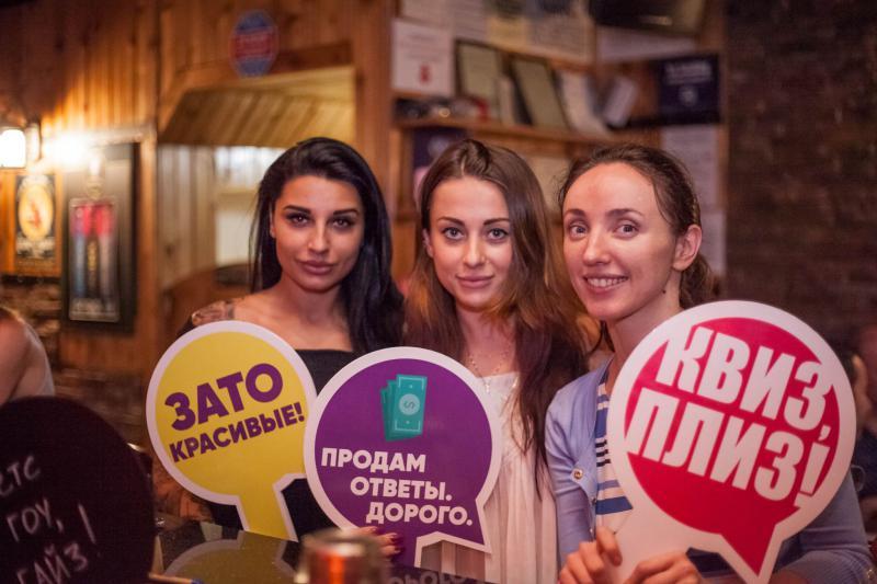 Фото с сайта quizplease.ru