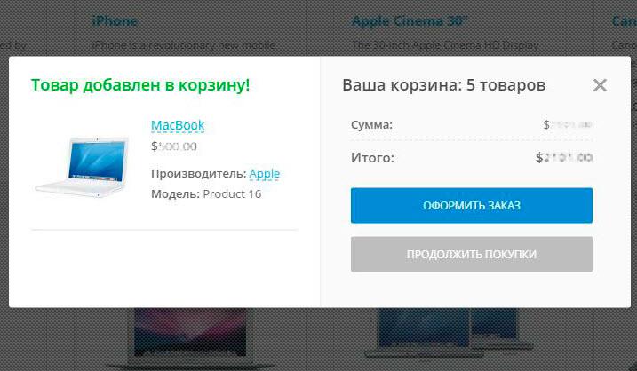 Фото с сайта korzo.ru