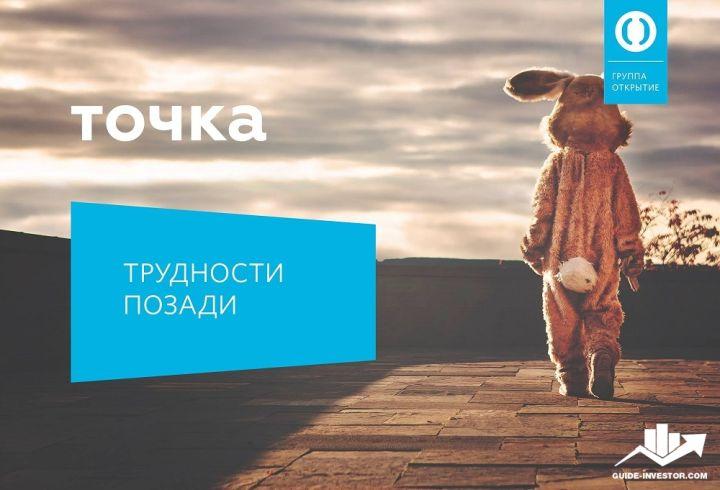 Фото: koff.ru