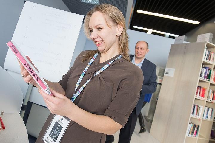 Фото с сайта trends.skolkovo.ru