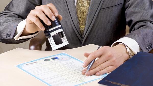 Фото с сайта diligenciasyasesorias.com