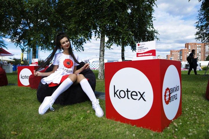 Фото из сообщества Kotex на VK Fest во ВКонтакте