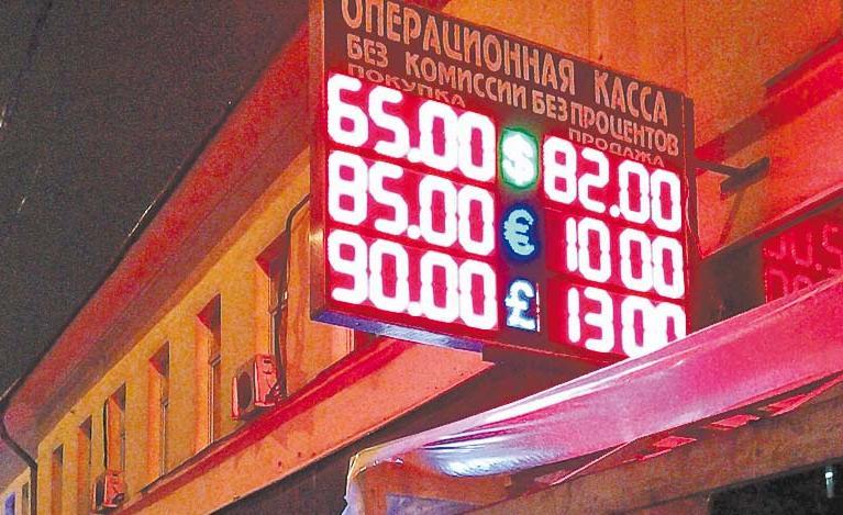 Фото с сайта newizv.ru