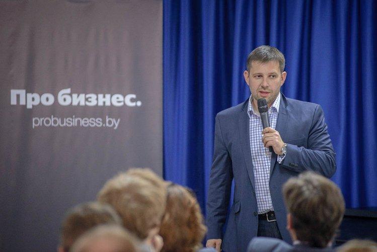 Фото: Сергей Балай, probusiness.by