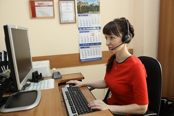 Фото с сайта te.ru