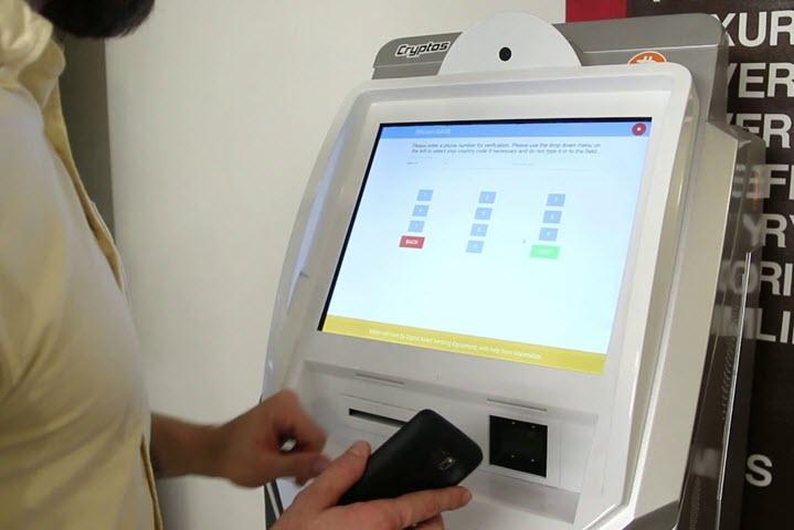 D.A.V.E. банкомат. Кадр видеоролика с YouTube